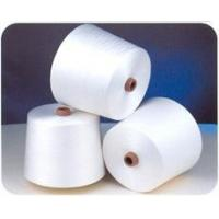 Wholesale Polyester cotton blended yarn from china suppliers