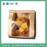 Buy cheap Food grade brown paper bag wholesale cheap in China Product No.:food bag from wholesalers
