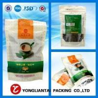 Buy cheap Coffee in a tea bag,tea pack design simple tea pack design Product No.:tea packing design-01 from wholesalers