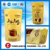 Buy cheap Coffee bag design ideas available,coffee bag wholesale. Product No.:coffee bag manufacture from wholesalers