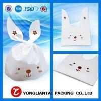 Buy cheap Candy package design available,candy bag package wholesale- candy bag from wholesalers