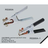 Wholesale Earth Clamps Japanese type earth clamp RS300A from china suppliers