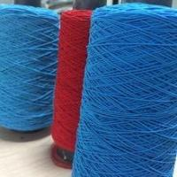 Buy cheap Latex/rubber elastic color thread from wholesalers