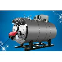 Buy cheap Gas Fired Vacuum Hot Water Boiler from wholesalers
