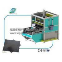 Buy cheap Environment Protection Recycling Paper Plate Making Machine from wholesalers