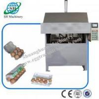 Buy cheap Reciprocating Egg Carton Making Machine from wholesalers