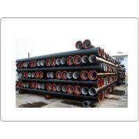 Buy cheap Flexible Metal Tubing from wholesalers