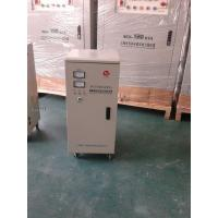 Wholesale Transformer 15/20/30KVA single-phase voltage regulator from china suppliers
