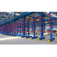 Buy cheap Single/Double sided cantilever racking heavy duty from wholesalers
