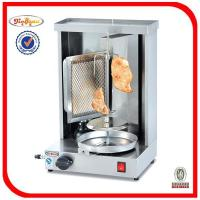 Buy cheap Gas Mini Kebab Machine from wholesalers