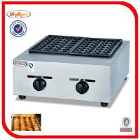 Buy cheap Kitchen equipment supplier in Guangzhou from wholesalers
