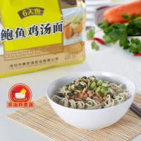 Buy cheap Royal noodle king Abalone chicken noodle soup from wholesalers