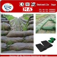 Buy cheap Geotextile Bag Anti-uv needle punched non woven river bank used pp geotextile bag for flood control from wholesalers