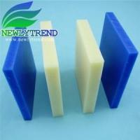 Buy cheap Factory price high quality 100% Virgin Nylon 6 sheet from wholesalers