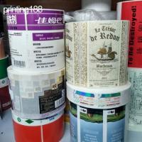 Buy cheap Custom Printed Self Adhesive Roll Bottle Label, Adhesive Label Roll from wholesalers