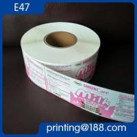 Buy cheap Custom Printed Adhesive Bottle Label Roll from wholesalers