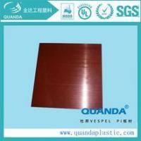 Wholesale Electric Insulation Material Polyimide Film from china suppliers