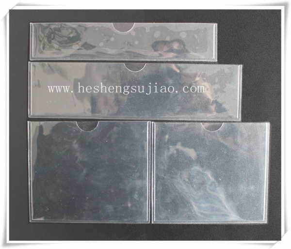 Quality Large custom clear PVC name card Jacket. PVC cover for sale