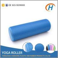 Buy cheap Balance Pad High Quality EVA Exercise Physio Foam Roller from wholesalers