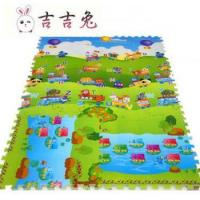 Buy cheap interlocking outdoor play mat for babies kids from wholesalers