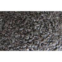 Buy cheap Refractory Material Product  BFA/Brown Fused Alumina from wholesalers