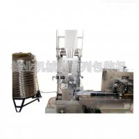 Wholesale PMT-250Wet Tissue Packing Machine from china suppliers
