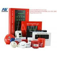 Buy cheap sms fire alarm conventional 1-32 zone asenware from wholesalers