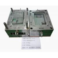 Buy cheap Plastic Injection Mold Meter Box from wholesalers