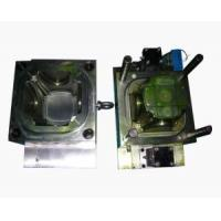 Plastic Injection Mold Mini Chair 01