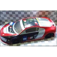 Buy cheap RC Car 2181 from wholesalers