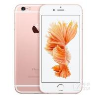 Mobile Phone Apple iPhone 6S plus 16GB/64GB/128GB