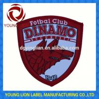 Buy cheap iron on embroidered patches Embroidery Badge from wholesalers