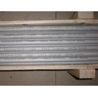 Buy cheap Stainless Steel Inconel 625 Pipe from wholesalers