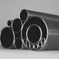 China Nickel Alloy Monel 400 Tube on sale