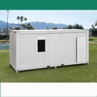 Buy cheap Container Houses Luxury Modular Shipping Container Houses For Sale China from wholesalers