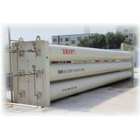 Buy cheap Compressed Natural Gas from wholesalers