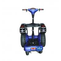 Buy cheap Four wheels segway NY-101 from wholesalers