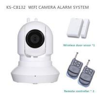 Buy cheap camera security system KS-C8132 Home Camera Security System from wholesalers