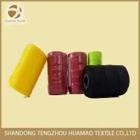 Wholesale HM polypropylene agriculture baler twine pp wrapping twine from china suppliers