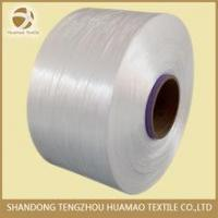 Wholesale 840D sewing thread bag closing thread from china suppliers
