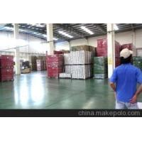 Intermediary paper cans Manufactures