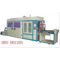 Wholesale paper lunch box forming machine/ High-speed Vacuum Forming Machine HRX-DH120S from china suppliers