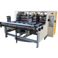Buy cheap Slitter & Slotter KASC Automatic Thin Blade Slitting and Creasing Machine from wholesalers