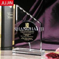Wholesale Crystal Trophy from china suppliers