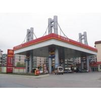 Buy cheap Gas station project from wholesalers