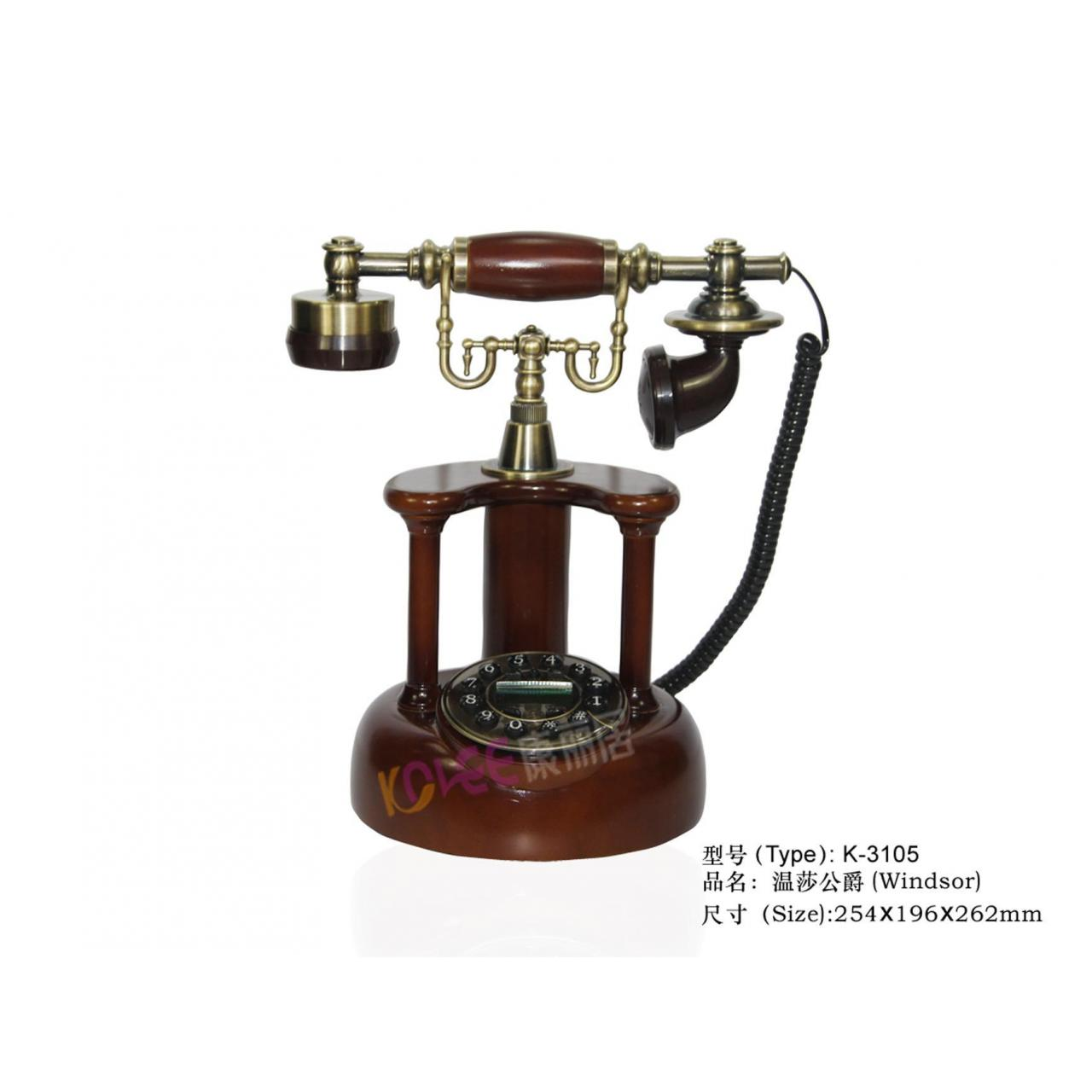 Buy cheap Antique telephone from wholesalers