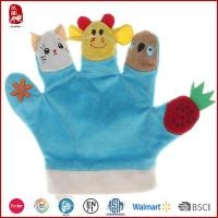 Buy cheap Kids Educational Toys Colorful Funny Hand Puppets from wholesalers