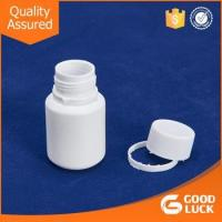 Wholesale HDPE pill plastic bottle factory with cap from china suppliers
