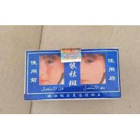 Buy cheap Freckle cream from wholesalers