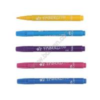 Buy cheap fabric marker pen from wholesalers
